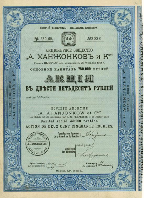 Société Anonyme A. Khanjonkow et Cie.