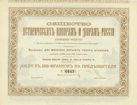 Société des Panoramas & Dioramas Historiques de Russie