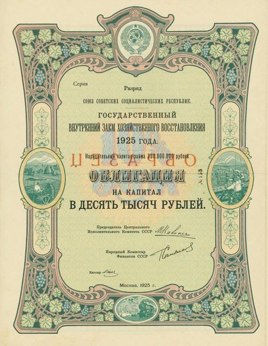 UdSSR - Staatliche innere Anleihe zur Wiederherstellung der Wirtschaft
