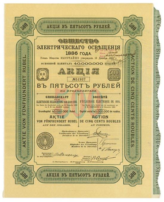 Gesellschaft für elektrische Beleuchtung vom Jahre 1886