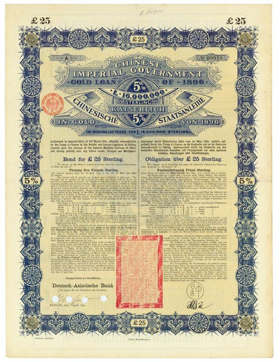 Kaiserlich Chinesische 5 % Staatsanleihe (Kuhlmann 61 CN)