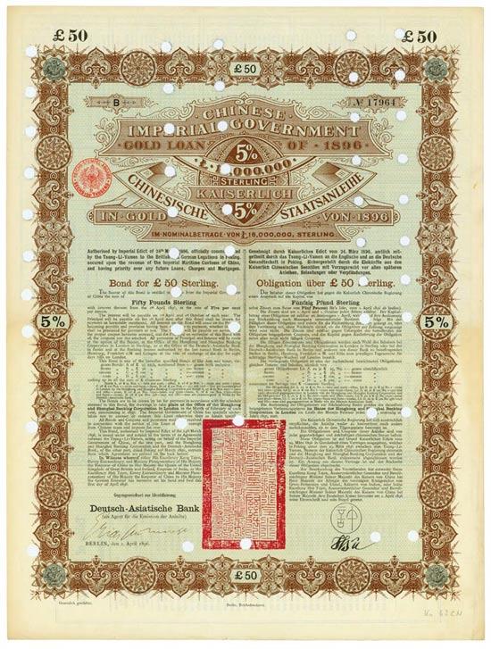 Kaiserlich Chinesische 5 % Staatsanleihe (Kuhlmann 63 CN)