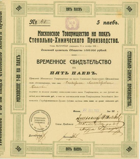 Moskauer AG für Glas-Chemie-Produktion