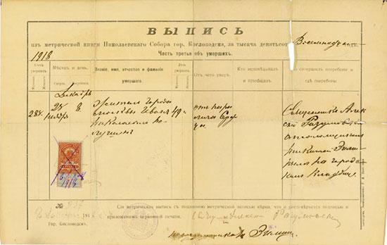 Nikolauskathedrale der Stadt Kisslowodsk