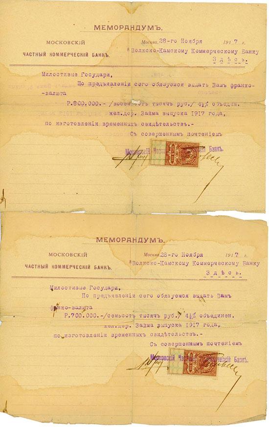 Moskauer Private Commerzbank [2 Stück]