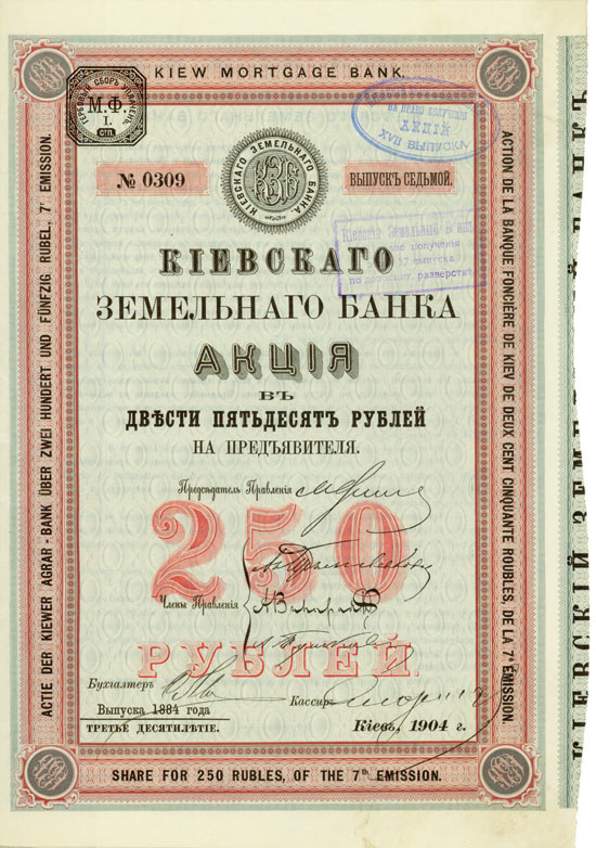Kiewer Agrar-Bank