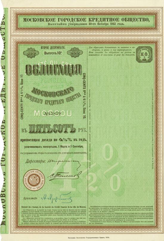 Moskauer Städtische Kreditgesellschaft / Societe du Credit Foncier de la Ville de Moscou