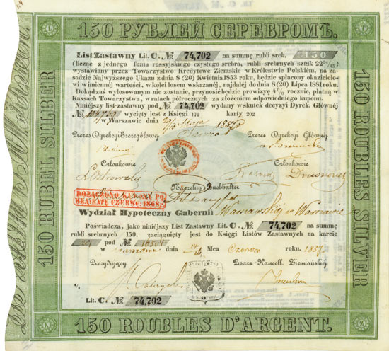 Towarzystwo Kredytowe Ziemskie Królestwa Polskiego  (Grundkreditgesellschaft des Königreiches Polen)