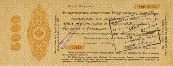 Russland - Treasury Bill
