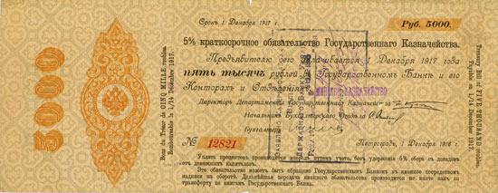 Russland - Treasury Bill
