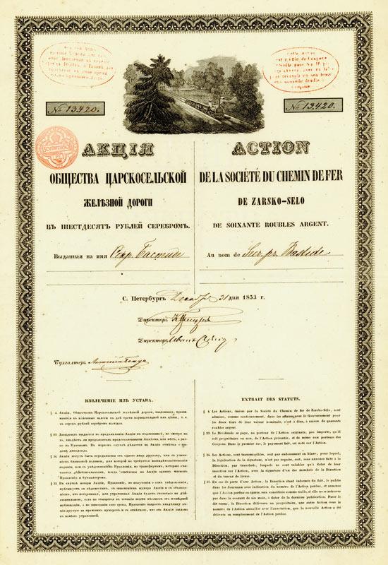 Société du Chemin de fer de Zarsko-Selo
