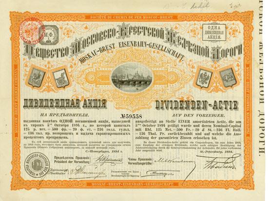 Moskau-Brest Eisenbahn-Gesellschaft