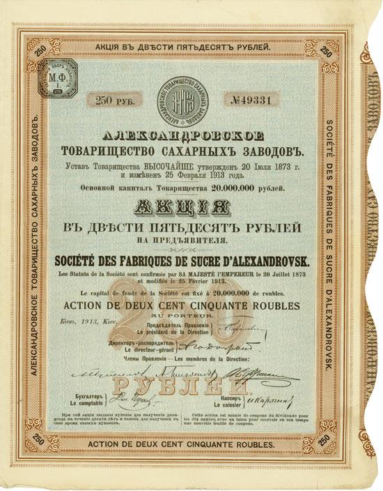 Société des Fabriques de Sucre d'Alexandrovsk