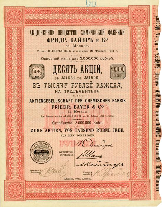 Aktiengesellschaft der chemischen Fabrik Friedr. Bayer & Co. in Moskau