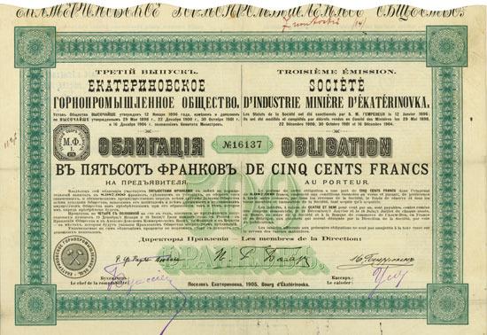 Société d'Industrie Miniére d'Ékatérinovka
