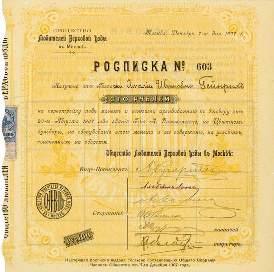 Gesellschaft der Reit-Liebhaber in Moskau