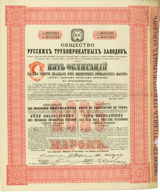 Gesellschaft der Russischen Röhren-Walz-Werke / Société Russe de Fabrication de Tubes