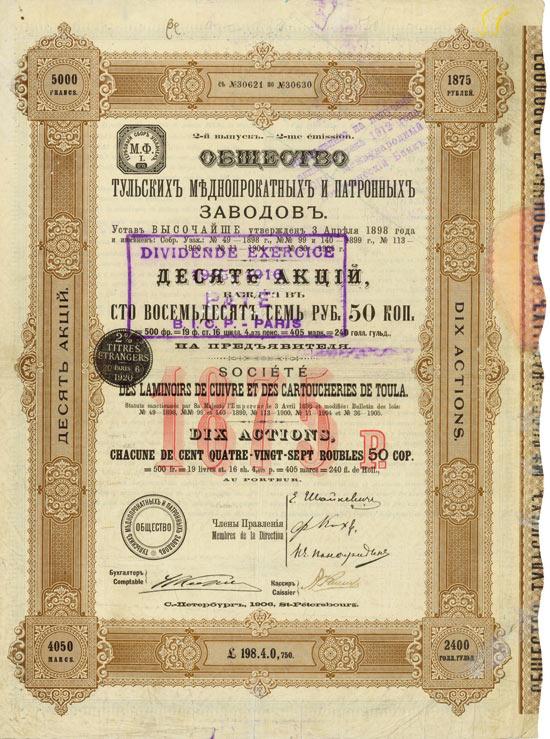 Société des Laminoirs de Cuivre et des Cartoucheries de Toula