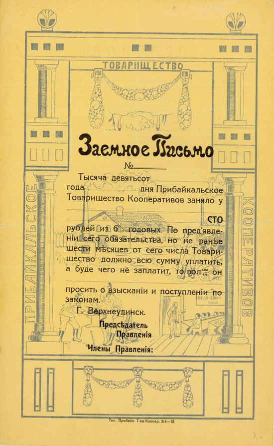 Genossenschaft der Kooperative am Baikal