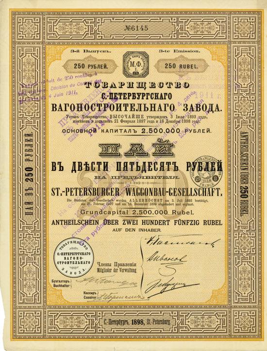 St.-Petersburger Waggonbau-Gesellschaft