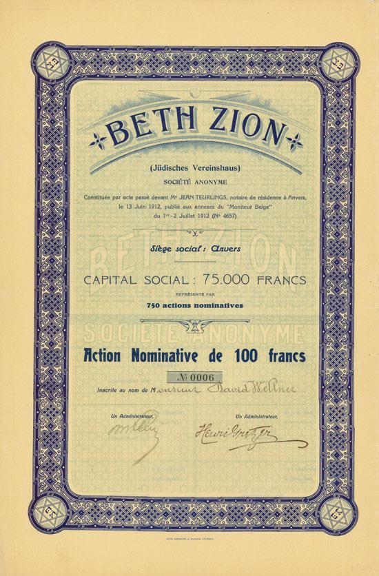 Beth Zion (Jüdisches Vereinshaus) Société Anonyme