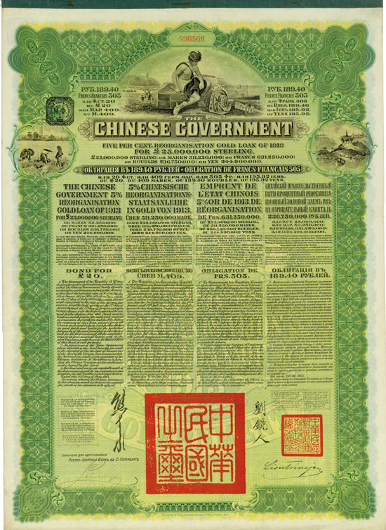 Chinese Government (Kuhlmann 306)