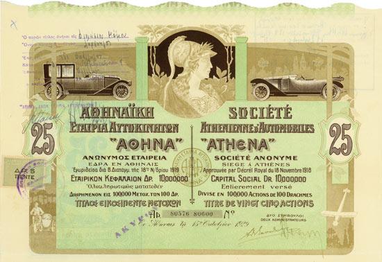 Societe Athenienne d'Automobiles