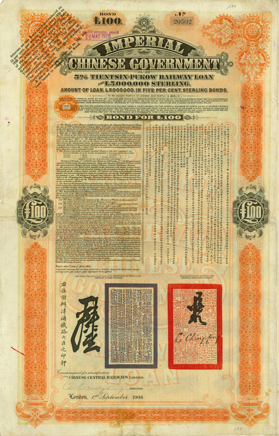 Imperial Chinese Government (Tientsin-Pukow Railway, Kuhlmann 171)