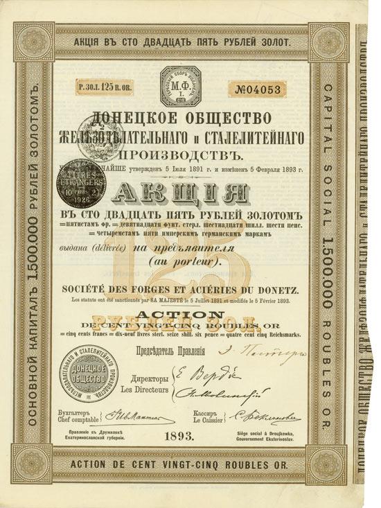 Société des Forges et Aciéries du Donetz