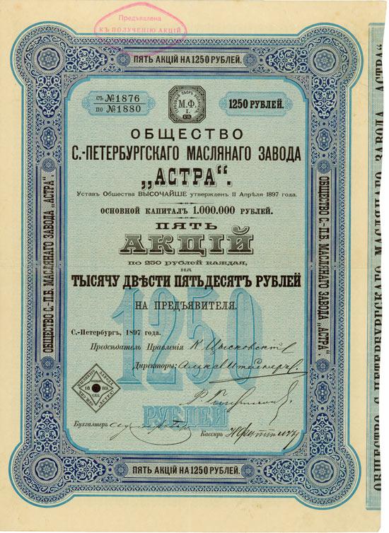 "Gesellschaft des St. Petersburger Ölwerkes ""Astra"""