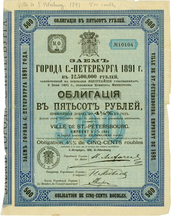 Ville de St. Petersbourg