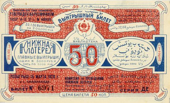 Usbekische SSR – Bücherlotterie