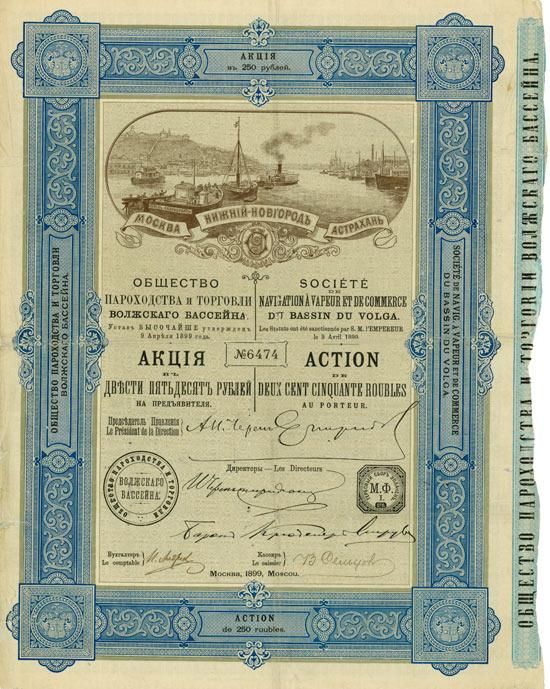 Société de Navigation á Vapeur et de Commerce du Bassin du Volga