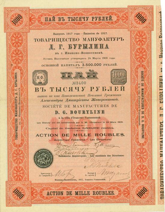 Société de Manufactures de D. G. Bouryline à la ville d'Ivanowo-Voznessensk