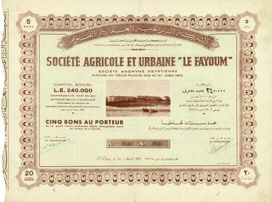Société Agricole et Urbaine