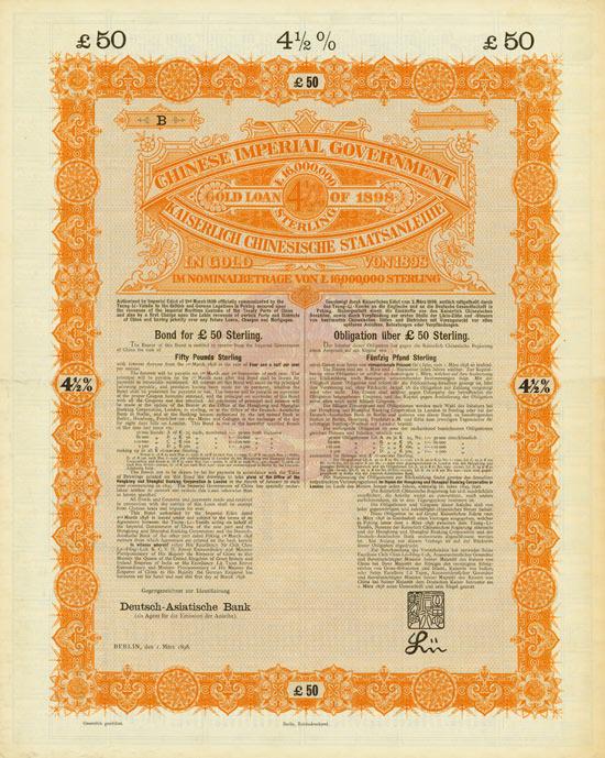 Chinese Imperial Government / Kaiserlich Chinesische 4,5 % Staatsanleihe (Kuhlmann 83 RS)
