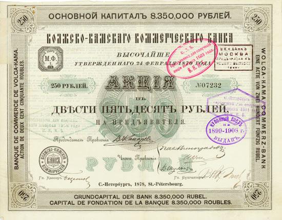 Wolga-Kama Commerz-Bank / Banque de Commerce de Volga-Kama