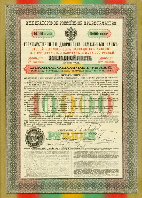 Kaiserlich Russische Regierung - Reichs-Bodencredit-Bank für den Adel