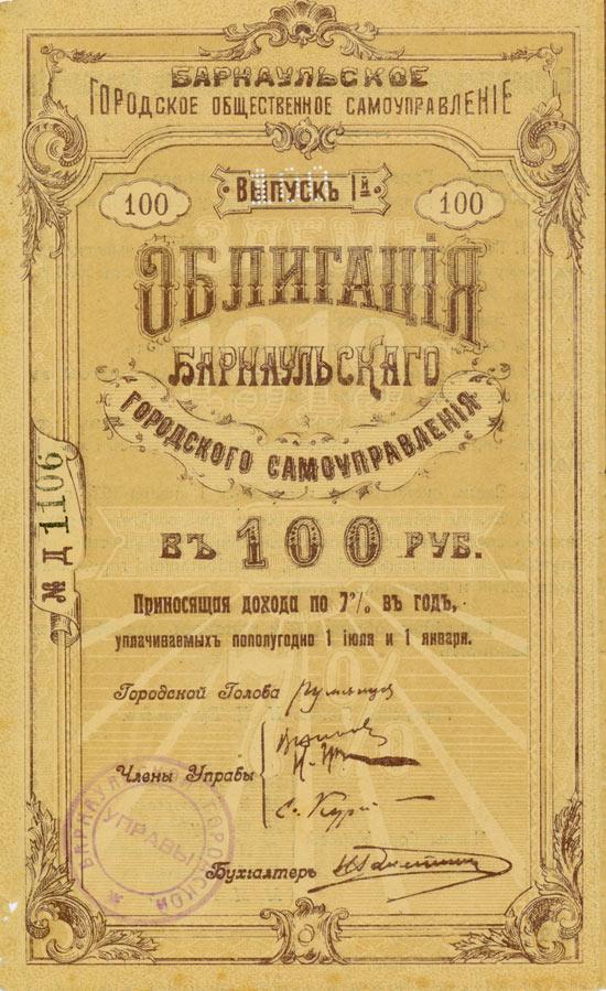 Stadt Barnaul
