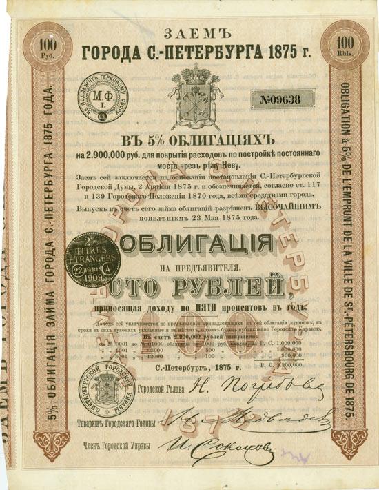 Ville de St. Petersburg