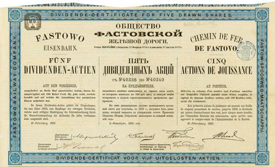 Fastowo Eisenbahn / Chemin de Fer de Fastovo