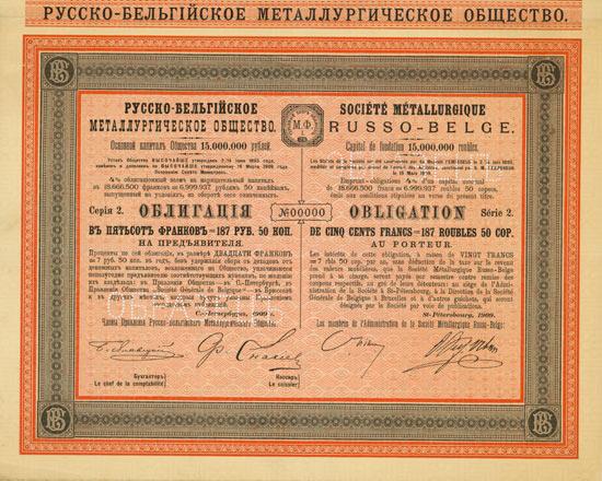 Société Métallurgique Russo-Belge