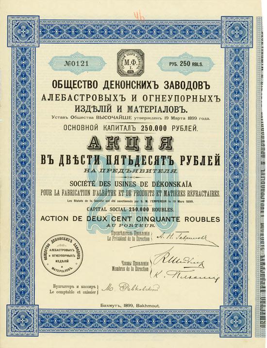 Société des Usines de Dékonskaïa pour la Fabrication d'Albâtre et de Produits et Matières Réfractaires