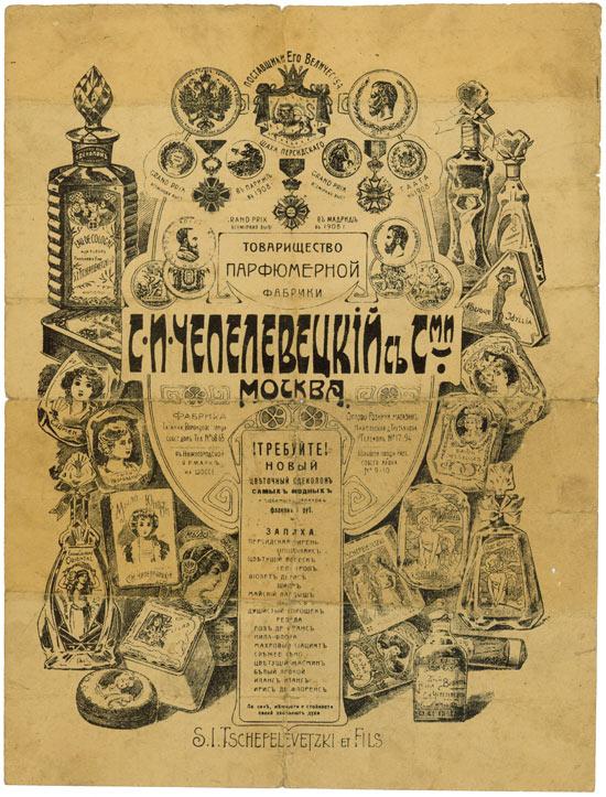 Gesellschaft der Parfümfabrik S. I. Tschepelevetzki et Fils in Moskau
