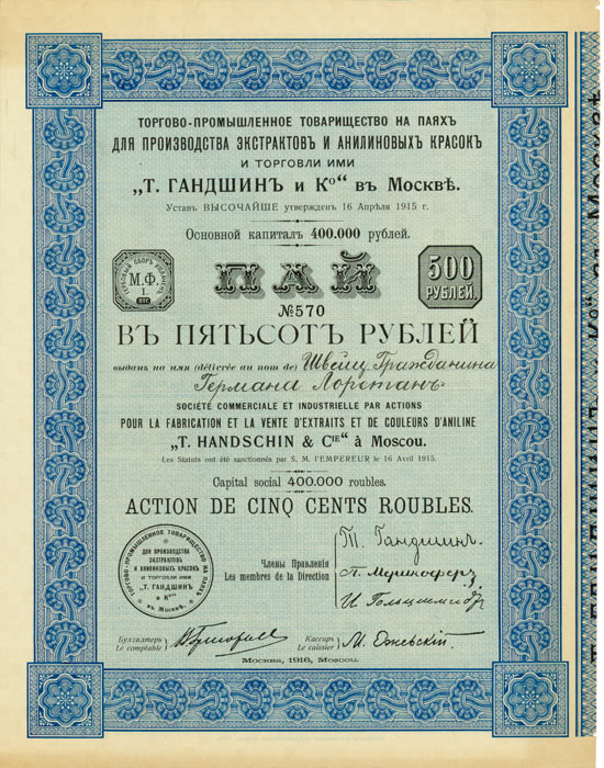 Société Commerciale et Industrielle par Actions pour la Fabrication et la vente d'Extraits et de Couleurs d'Aniline