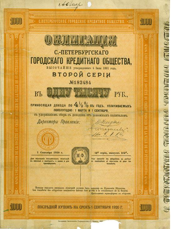 Société du Crédit Foncier de la Ville de St. Petersbourg