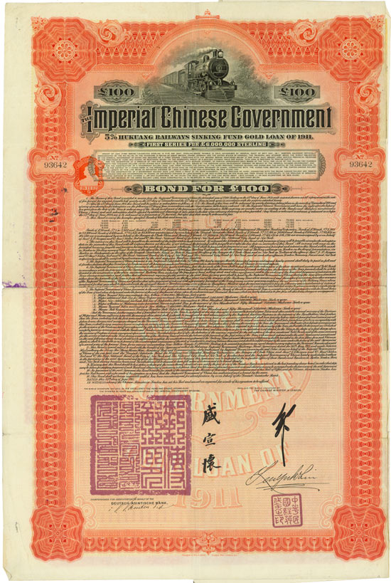 Imperial Chinese Government (Hukuang Railways, 3 x Kuhlmann 234, 1 x Kuhlmann 235)