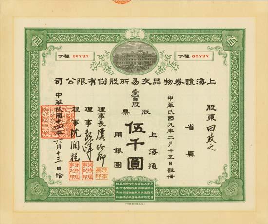 25. Auktion für Historische Wertpapiere