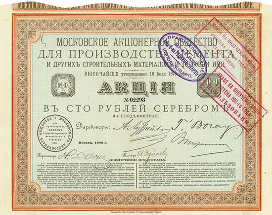 Moskauer Aktiengesellschaft für Herstellung und Handel mit Zement und sonstigen Baumaterialien