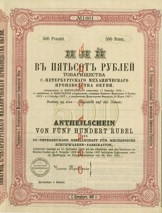 St.-Petersburger Gesellschaft für Mechanische Schuhwaaren-Fabrikation